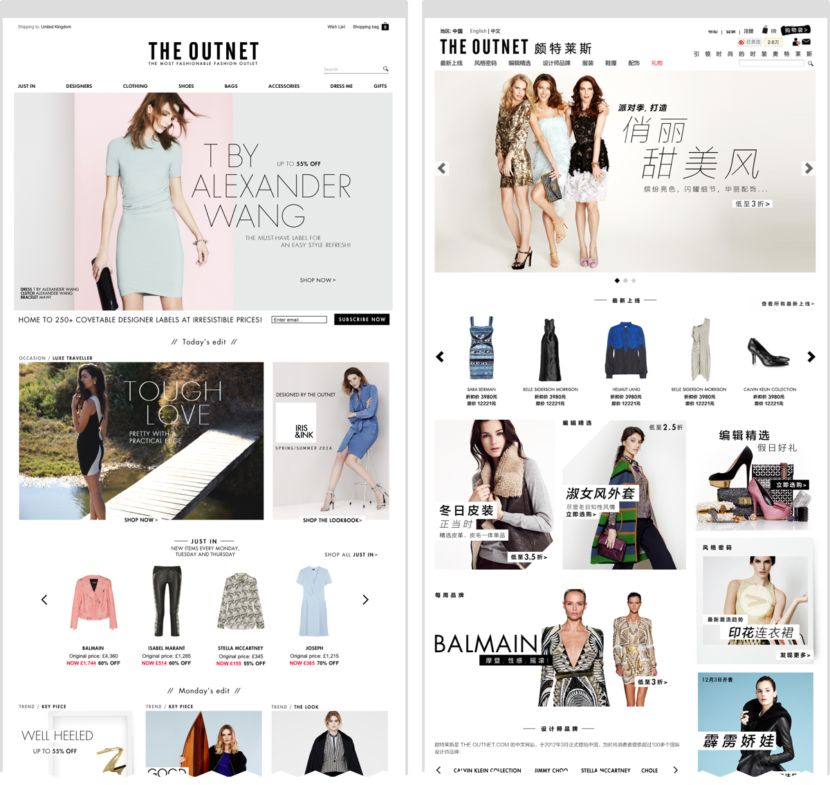 The Outnet homepage design for UK & China