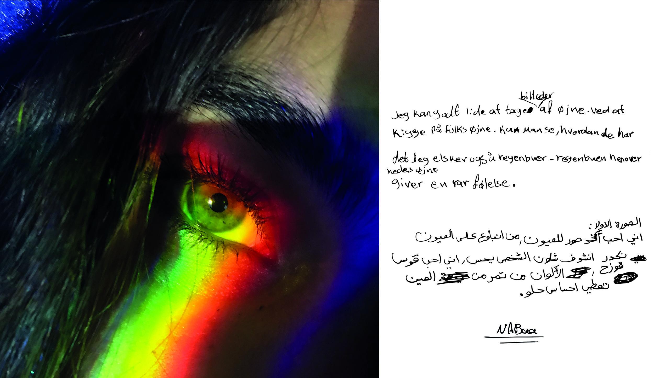 Nabaa2.jpg