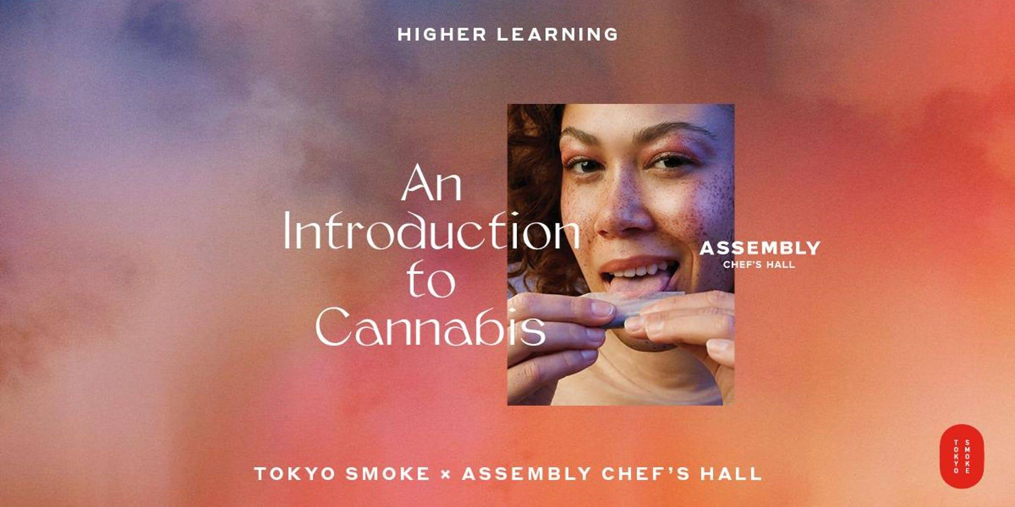 tokyo smoke.jpg