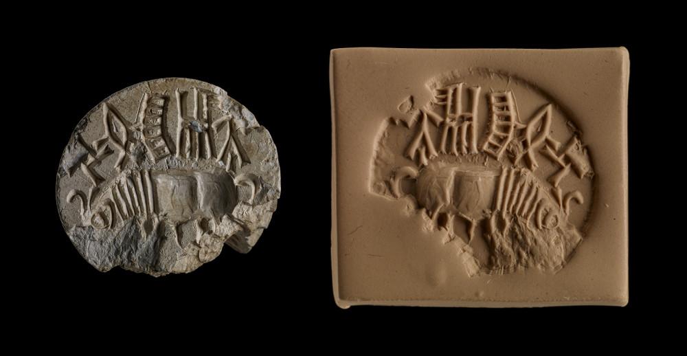 Circular Harappan Seal - Steatite2500–2000 BCFound in Ur, IraqBritish Museum