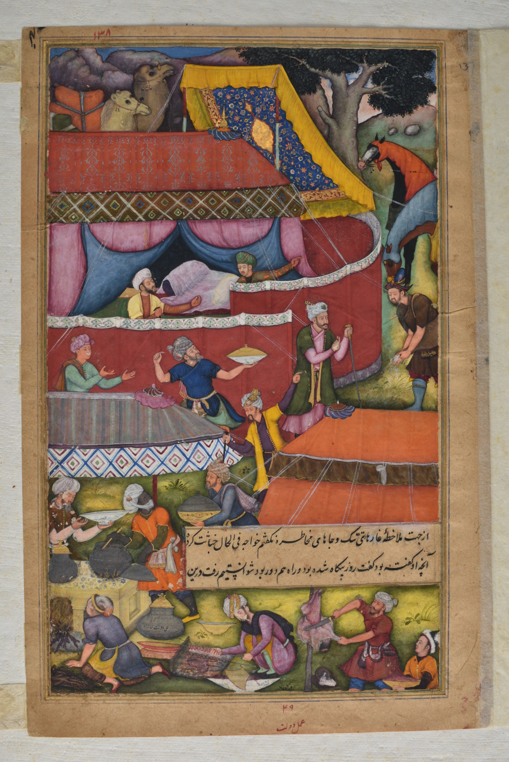 Two folios from the Baburnama: Folio one - Ink and opaque watercolour on paper, mineral pigmentAbout AD 1598Probably Agra, Uttar Pradesh, IndiaNational Museum, New DelhiZahir al-Din Muhammad Babur (1483–1530) founded the Mughal Empire in 1526. Having been deposed from his throne in Ferghana (in Uzbekistan), Babur had spent the larger part of his life in search of such an empire. This painting from the Baburnama shows Babur's encampment, a veritable mobile palace, at Kohat in 1505, on his first incursion to the subcontinent from Central Asia. The painting depicts the feasts that followed his raid of Bannu when several local chieftains paid homage at his camp.