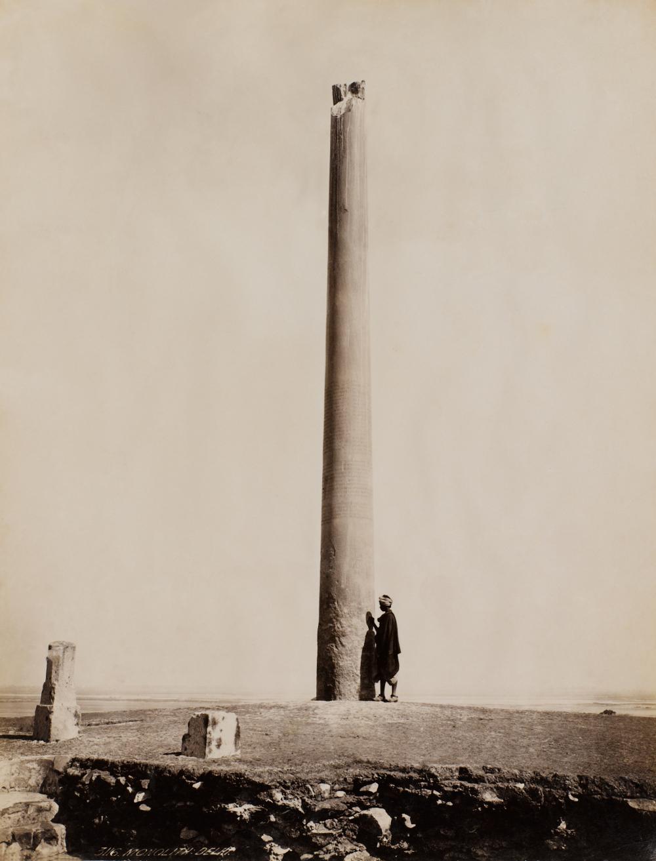 Friths Series - 'Firoz Shah's Lat near Delhi, Height 42 ft. 7 in.' (Asokan Pillar at Firoz Shah Jotla, Delhi)From The Harkness AlbumAlbumen Print, Photographer's Ref. 3116, about 1870Alkazi Foundation for the Arts, New Delhi