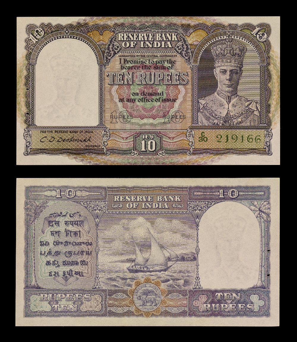 Indian banknotes - Banknote, ten rupees, British IndiaIssued by the Reserve Bank of IndiaBank note serial no. C/30 219166Issue date: October 1944British MuseumWhen India and Pakistan became independent nations they needed new banknotes to replace those used under British rule. On 1 July 1947, a committee was constituted to look into issues related to money in the wake of Partition and Independence. India carried on using the old designs issued by the Reserve Bank of India (RBI) for British India until 1949, when the first rupee one note for independent India was released with the national emblem, the Ashoka Lion Capital. By the following year, 1950, when the Republic was inaugurated, several other denominations were released, which included depictions of Indian landscapes, fauna and monuments.