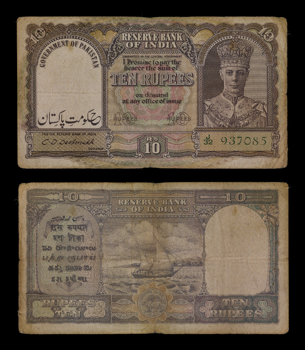 Pakistani banknotes - Banknote, ten rupees, Government of PakistanIssued by the Reserve Bank of India for the Government of PakistanBank note serial no. J/32 937085Issue date: August 1948British Museum