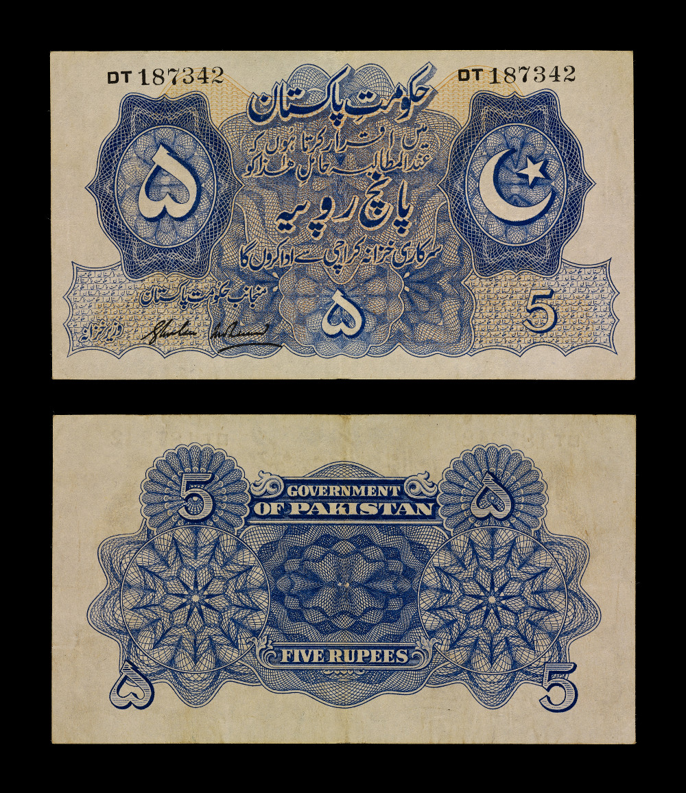 Pakistani banknotes  - Banknote, five rupees, Republic of PakistanIssued by the Government of PakistanBank note serial no. DT 187342Issue date: 1949British MuseumImmediately after the partition, Pakistan continued using RBI notes with an image of King George VI with a 'superinscription' added, which read 'Government of Pakistan' in English and Urdu. Pakistan's new banknotes were issued in 1948. This series placed the national emblem of an Islamic crescent moon and star on to the right and the denomination of each note in Urdu numerals on the left.