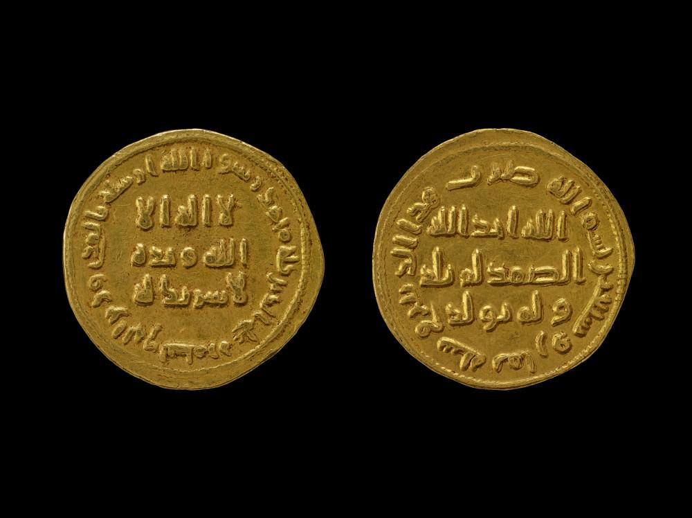 Umayyad dinar of 'Abd Al-Malik  - GoldAD 697-698Probably minted in Damascus, SyriaBritish Museum