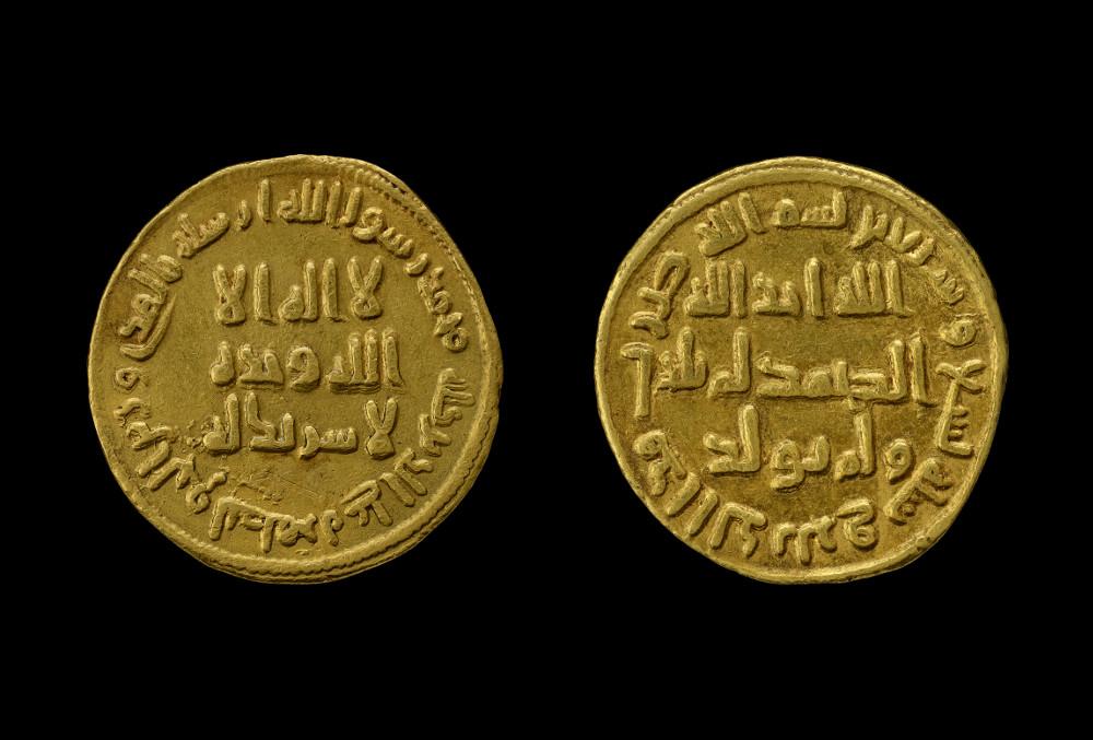 Umayyad dinar of 'Abd Al-Malik  - GoldAD 698Probably minted in Damascus, SyriaBritish Museum