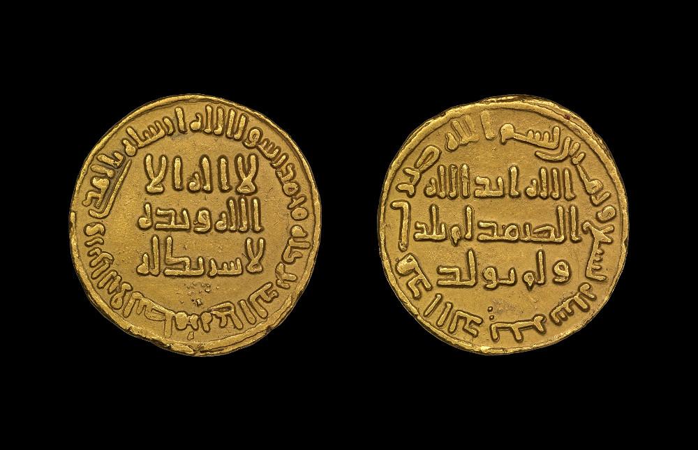 Umayyad dinar of 'Abd Al-Malik  - GoldAD 707Probably minted in Damascus, SyriaBritish Museum
