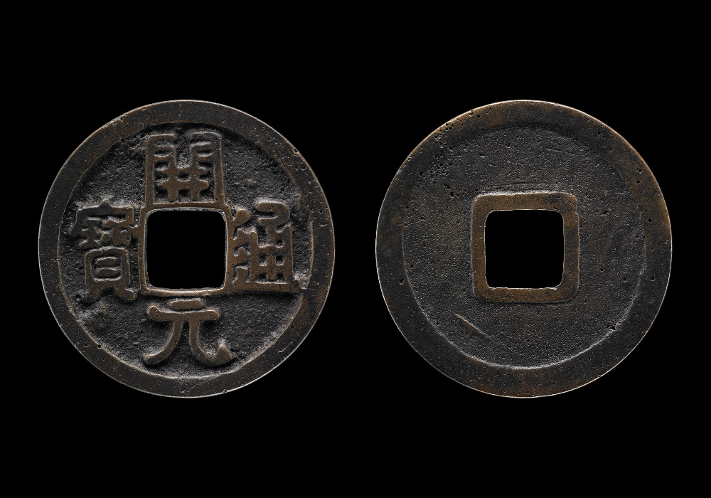 Tang dynasty coin - BronzeAD 621China British MuseumCoins minted in China are different from those issued from South Asia to Europe. Images of rulers and religious symbols are entirely absent. Coins bear an inscription confirming their economic value and legitimacy. The square hole in the middle allowed them to be strung together, a convenient design feature that continued from the fourth century BC to recent times. It was adopted over a vast geographical area that stretched from Japan to Central Asia.