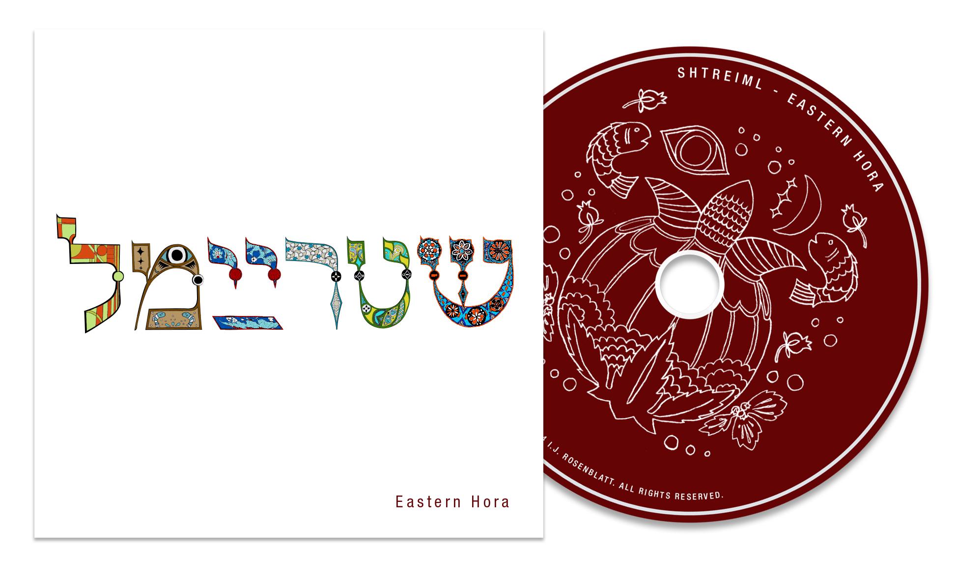 CD-Packaging.jpg
