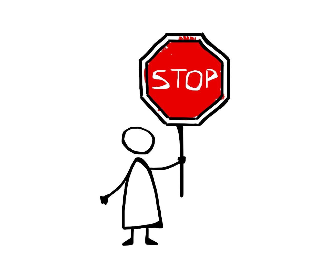 Children_need_privacy_too.jpg
