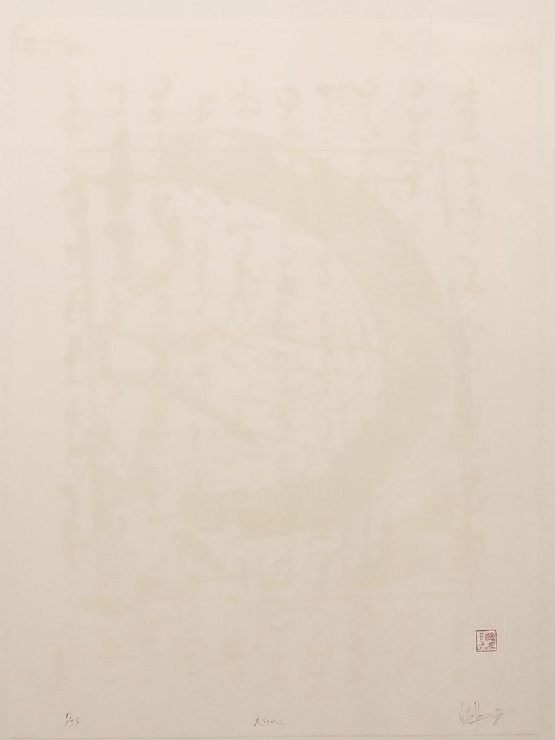 Taller de Producción e Investigación Gráfica la Pintadera , Campeche, México  Asemic , 2019, Serigraph, 30 x 22 inches, Courtesy of the artist