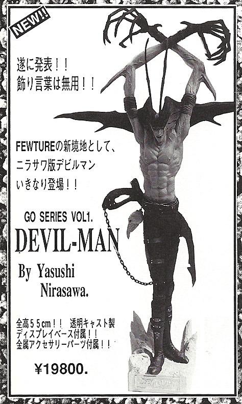 Nirasawa Article3.jpg