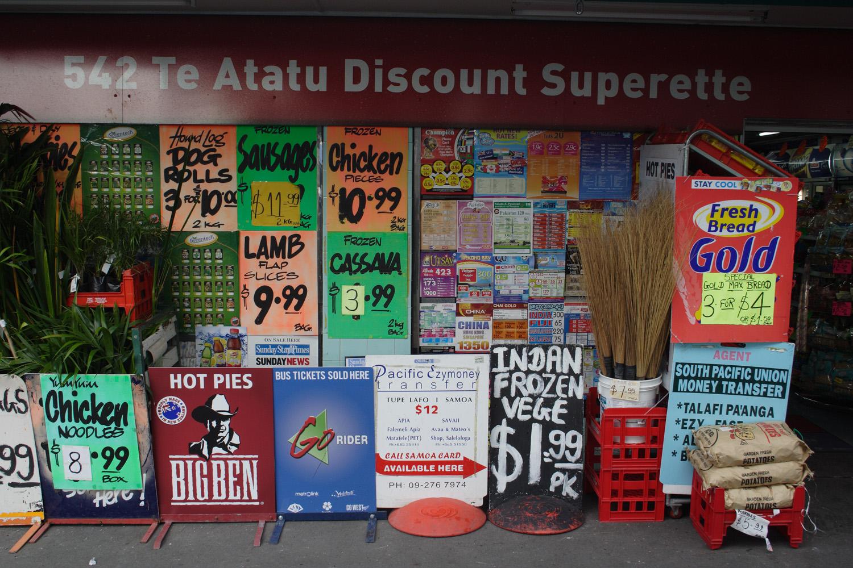 Te Atatu Discount Superette, Te Atatu Road, 24 January 2010. (JBT39627)