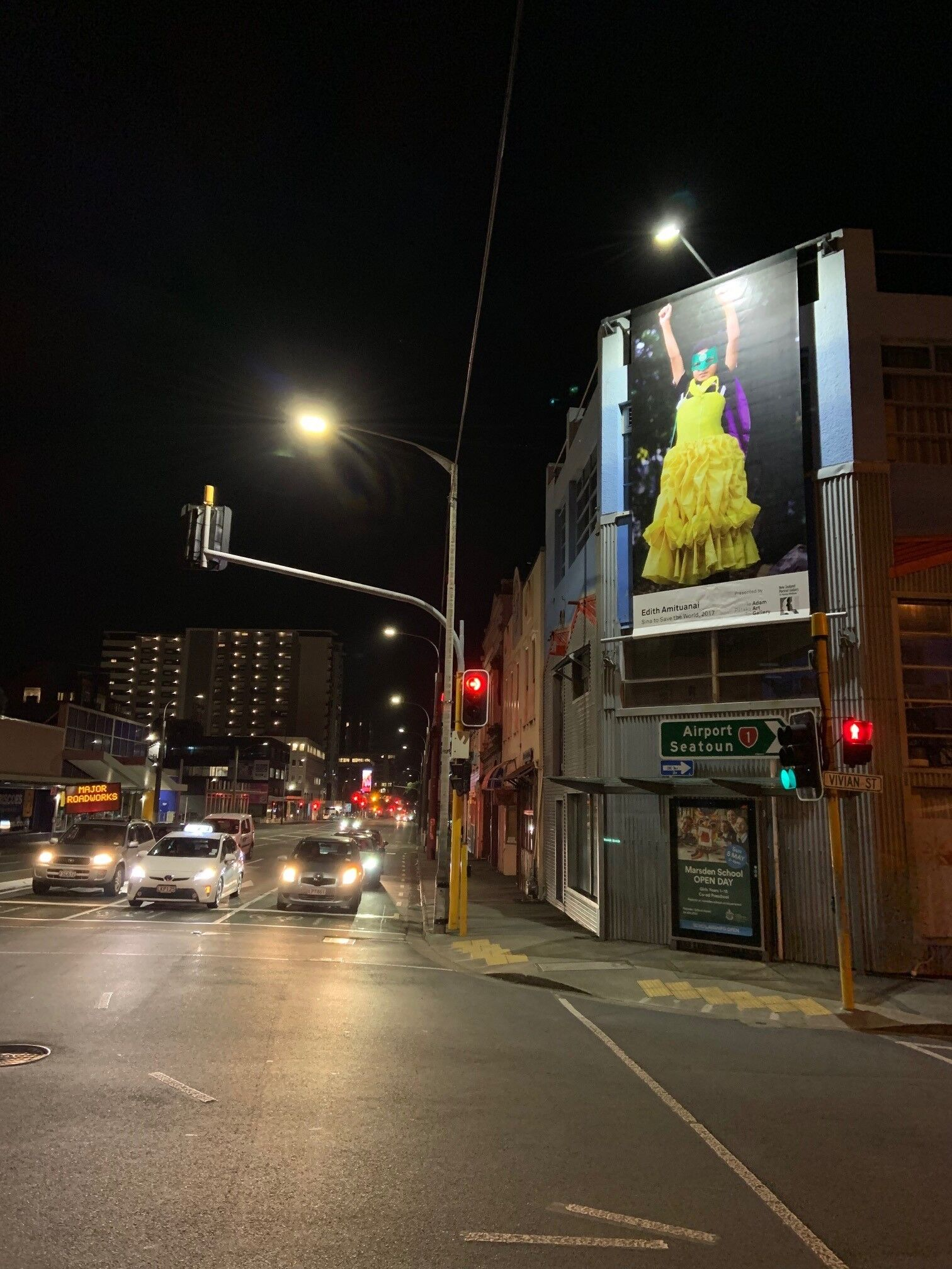 Sina to save the world billboard