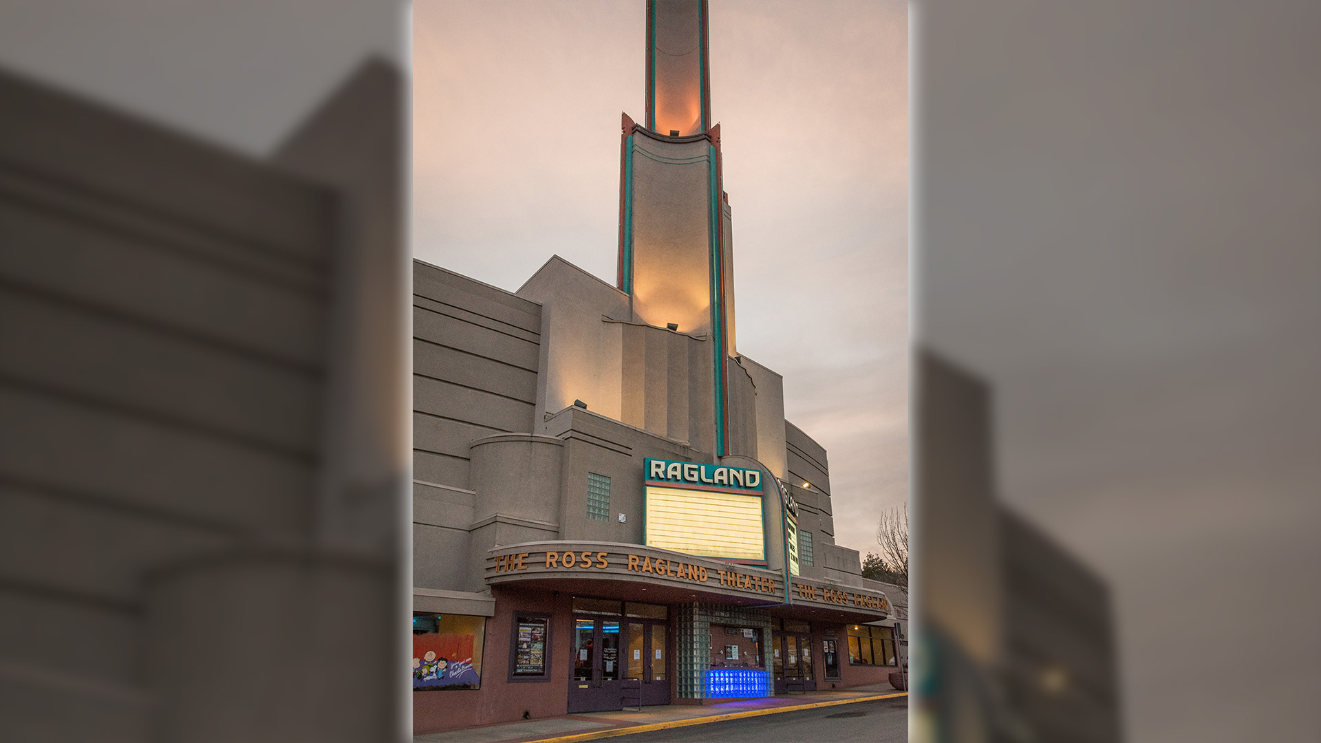 Ross Ragland Theater 2.jpg