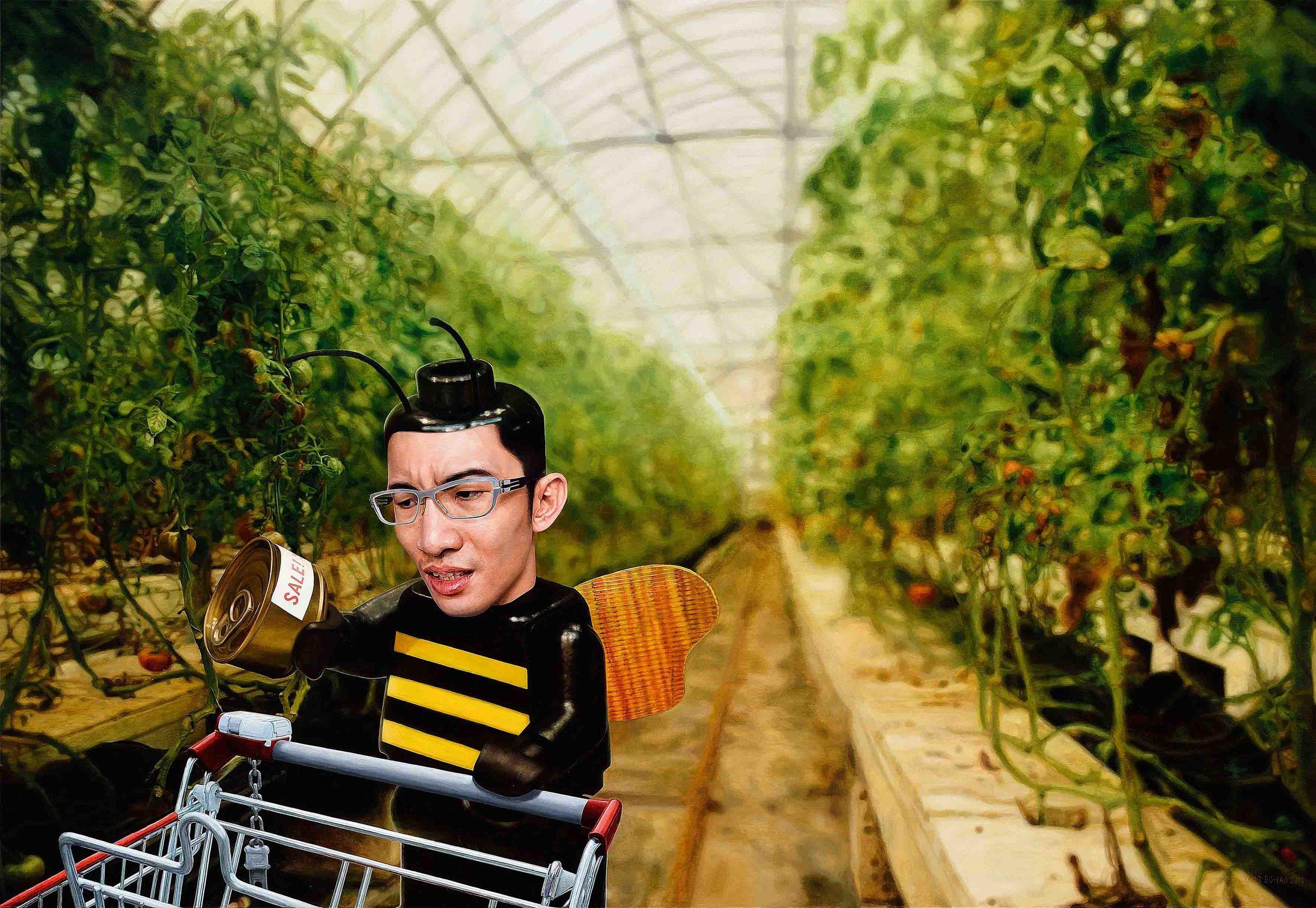 楊博堯 YANG Bo-Yao〈番茄園7 Tomato Garden 7〉