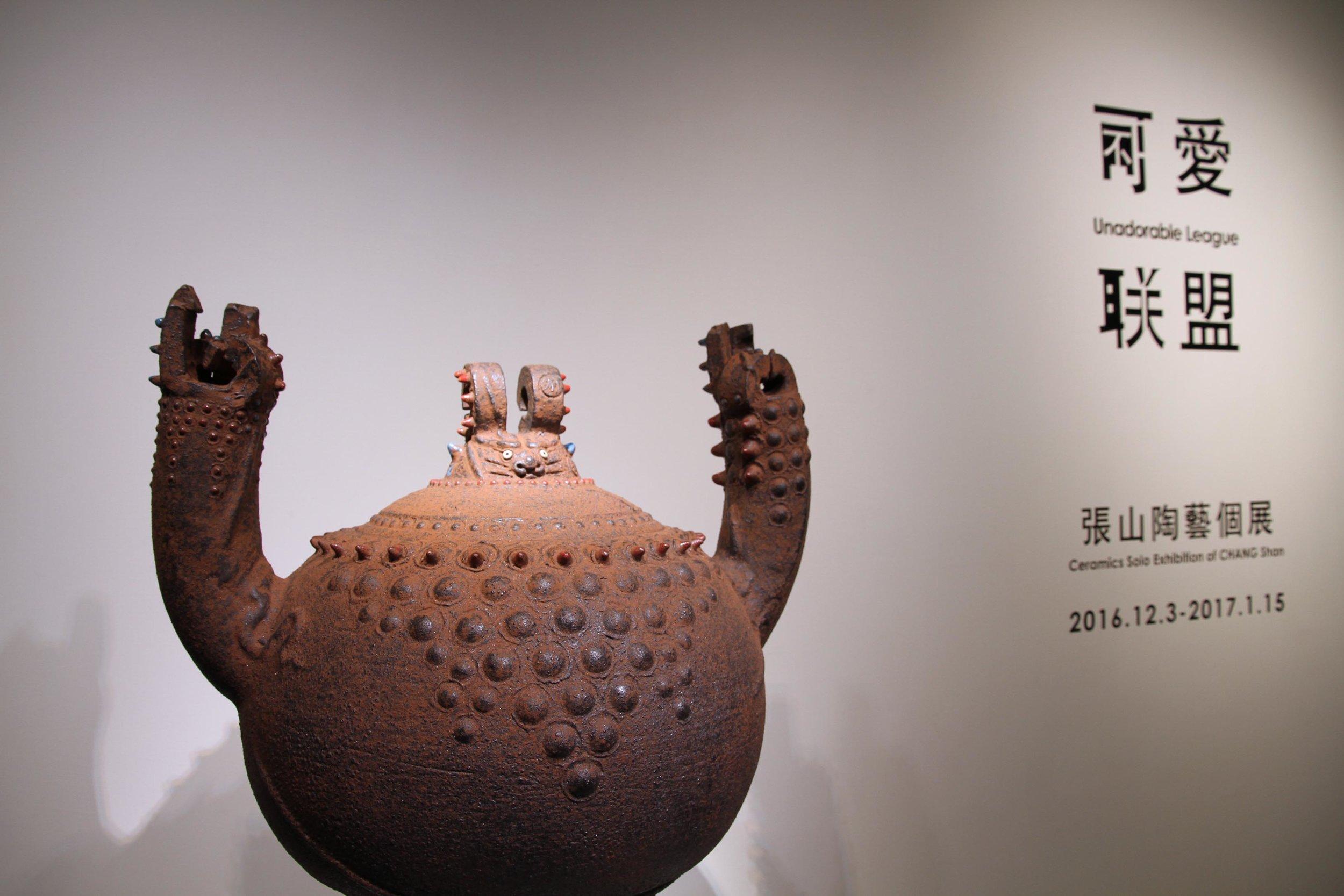 2016張山不可愛聯盟個展1.JPG