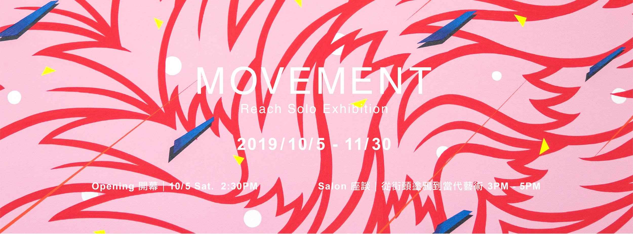 MOVEMENT-Reach Solo Exhibition.jpg