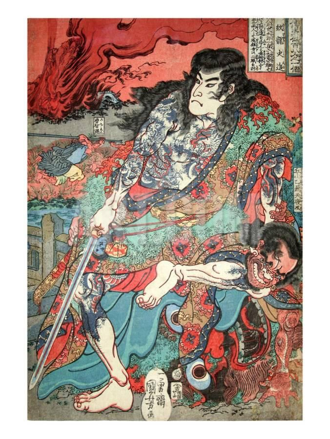 Kumonryu Shishin