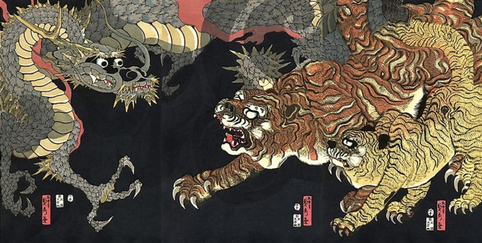 """""""Dragon and Tiger"""" by Utagawa Sadahide"""