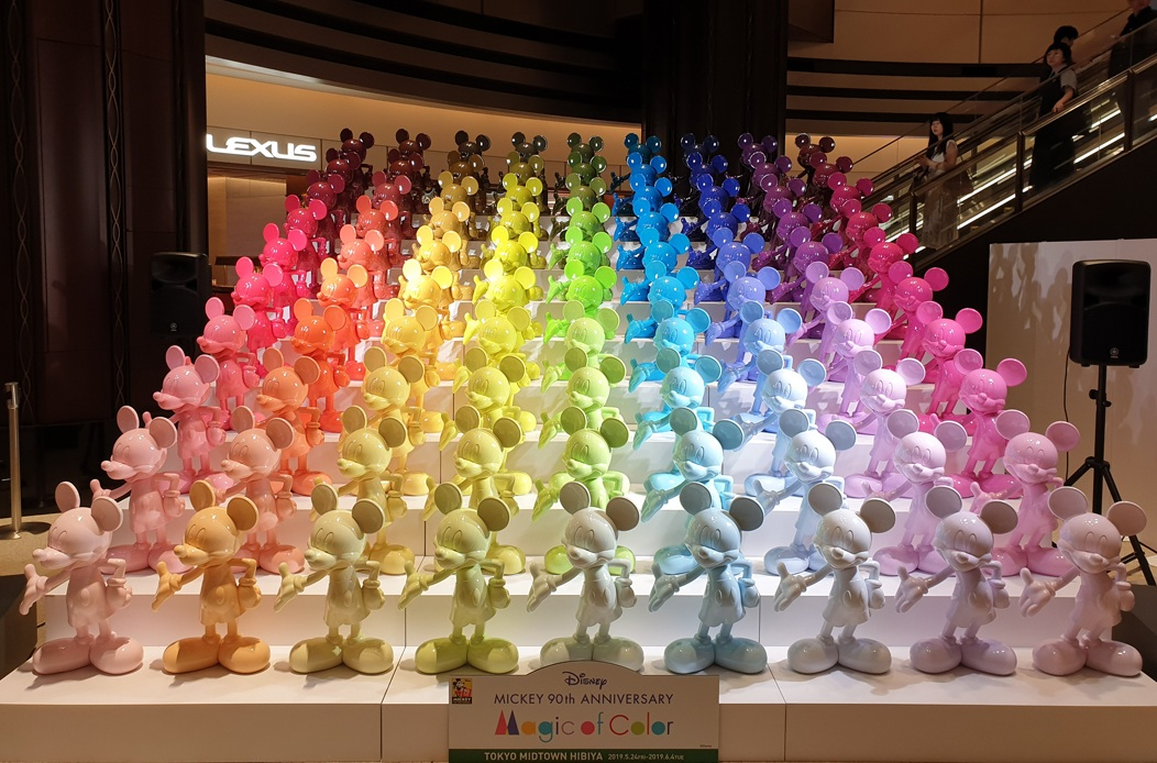 A Mickey rainbow , this colourful display is to celebrate Mickey Mouses 90th anniversary