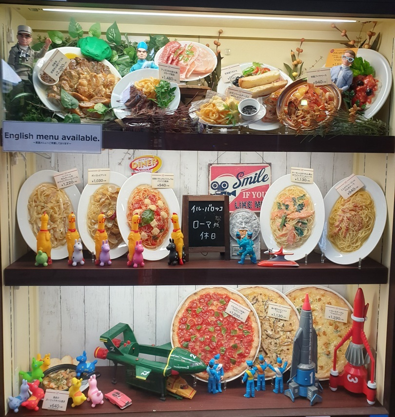 Plastic food displays are standard in Japan. We wonder if the placement of various Thunderbirds figures is a nod to the fact that they have an English menu available! We didn't eat here so can't comment but the quirky display made us smile!