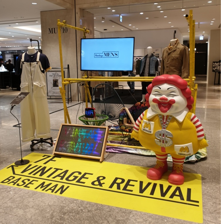 An interesting display and wayfinding floor graphic for the vintage and revival Base Man collection. We can't decide if Ronald McDonald is cute or rather scary though!