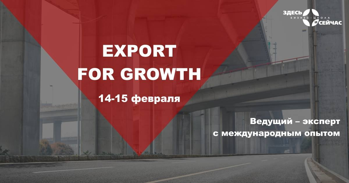 Export Training Belarus.jpg