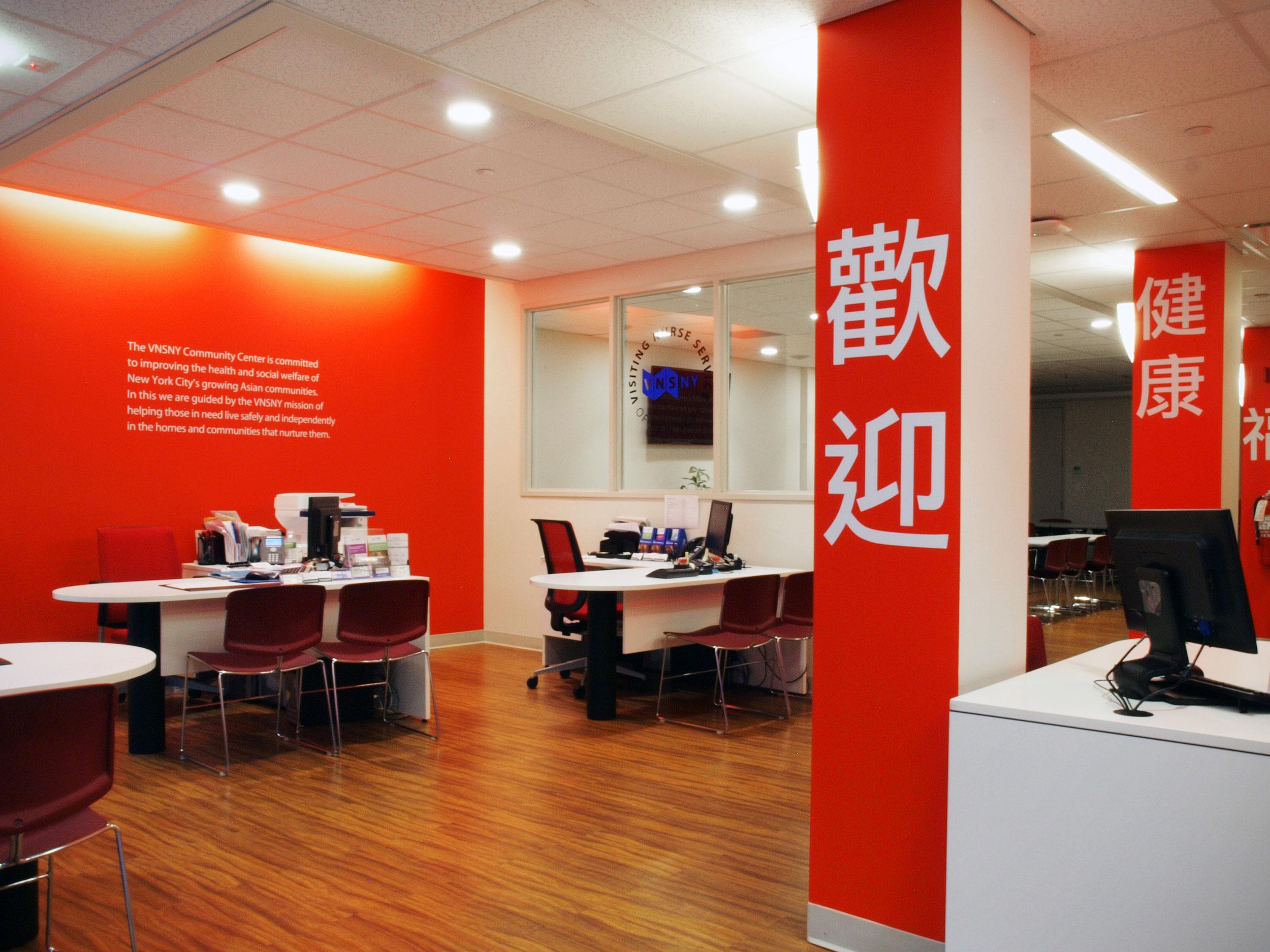 Visiting Nurse Service of New York - Chinatown, NYC - 01