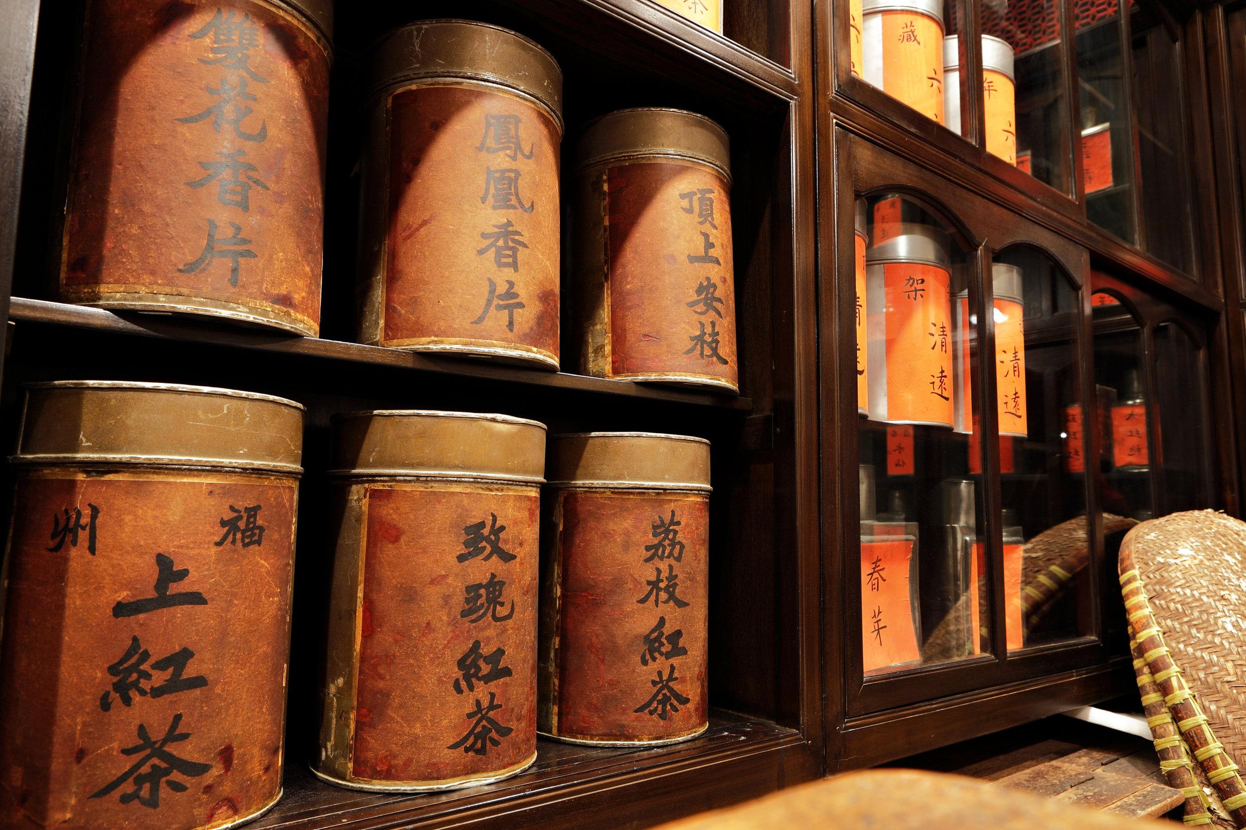 Old Tea Shop.jpg