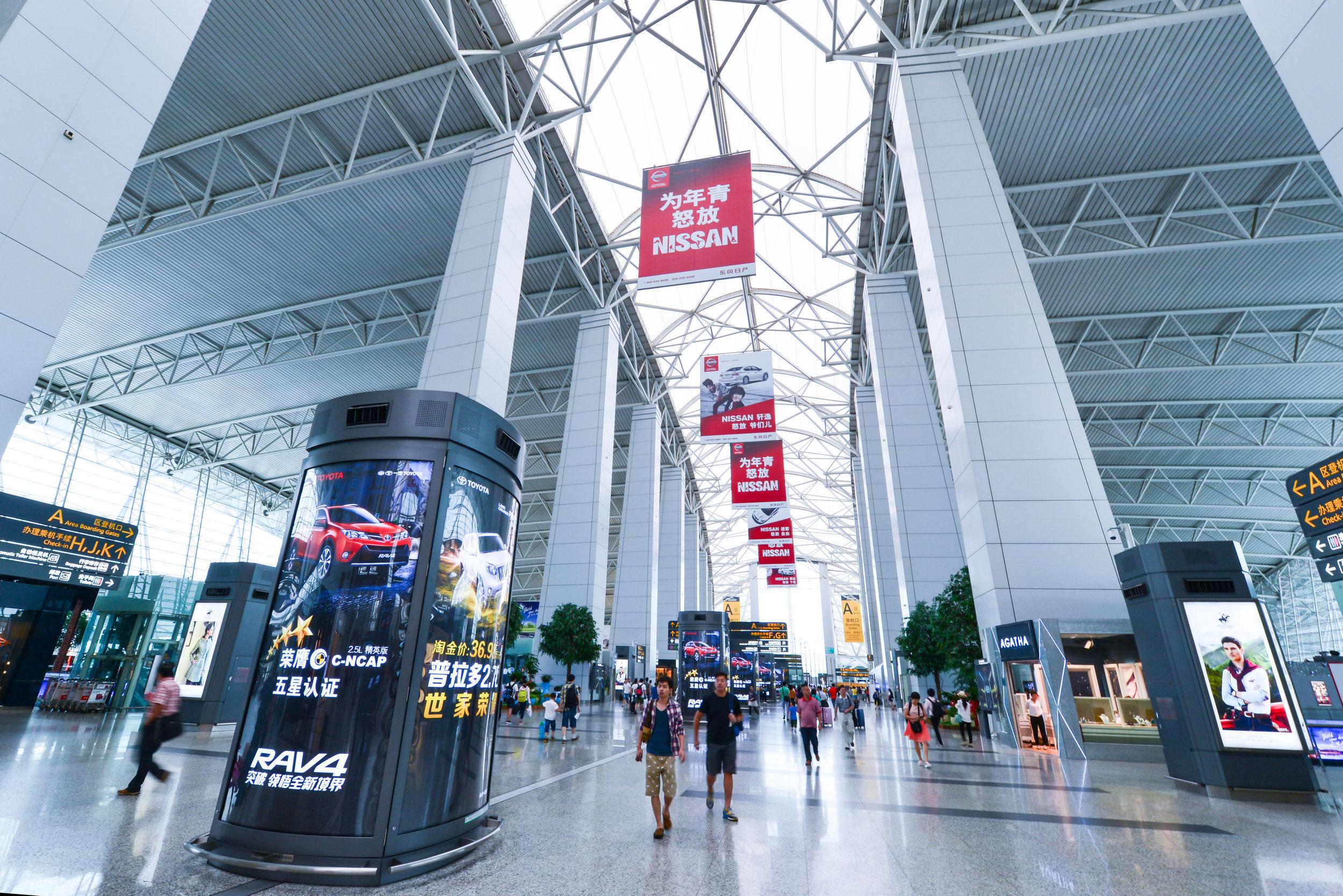 Baiyun Airport.jpg