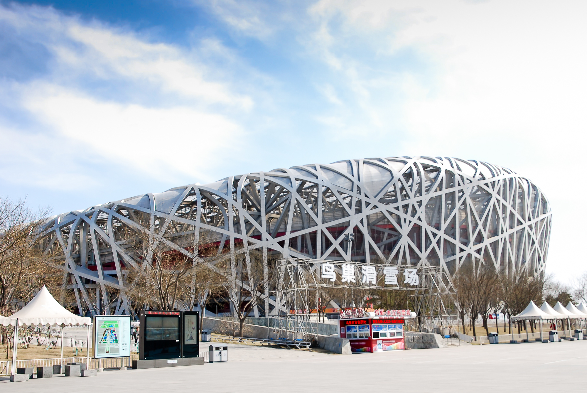 Overrated Tourist Attraction Beijing Olympic Park Resrutt