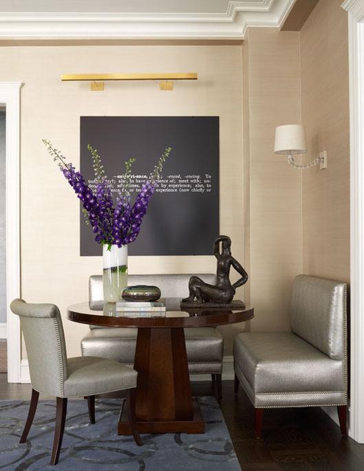 Weitzman Halpern Interior Design NYC 1.5.jpg