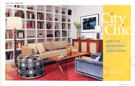 Weitzman Halpern Interior Design NYC Press_10B.jpg