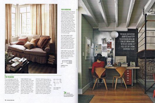 Weitzman Halpern Interior Design NYC Press_13B.jpg