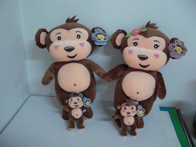 100507 Monkey with hangtag.JPG