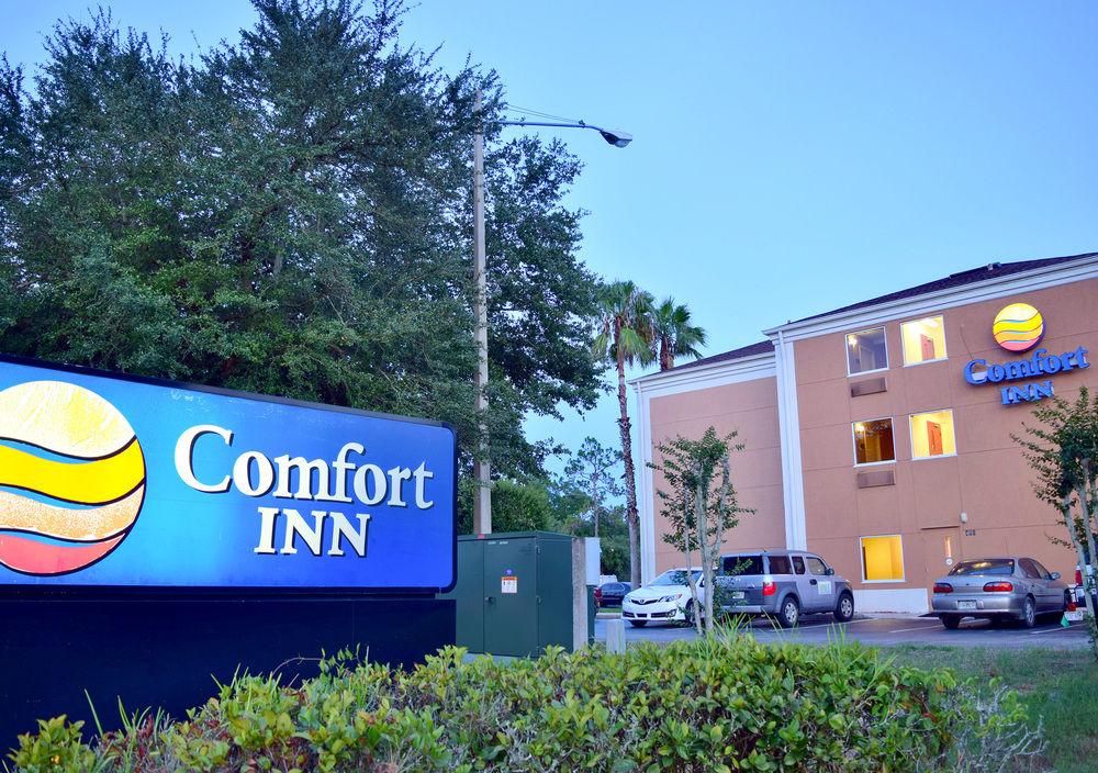 Comfort Inn 3.jpg