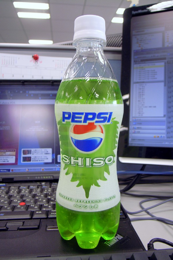 Image 2: Shiso-flavored Pepsi.  The flavor of  P. frutescens  is so widely known in Japan, there was a line of Shiso-flavored Pepsi sold there. This image was used under Creative Commons licensure from this  source .