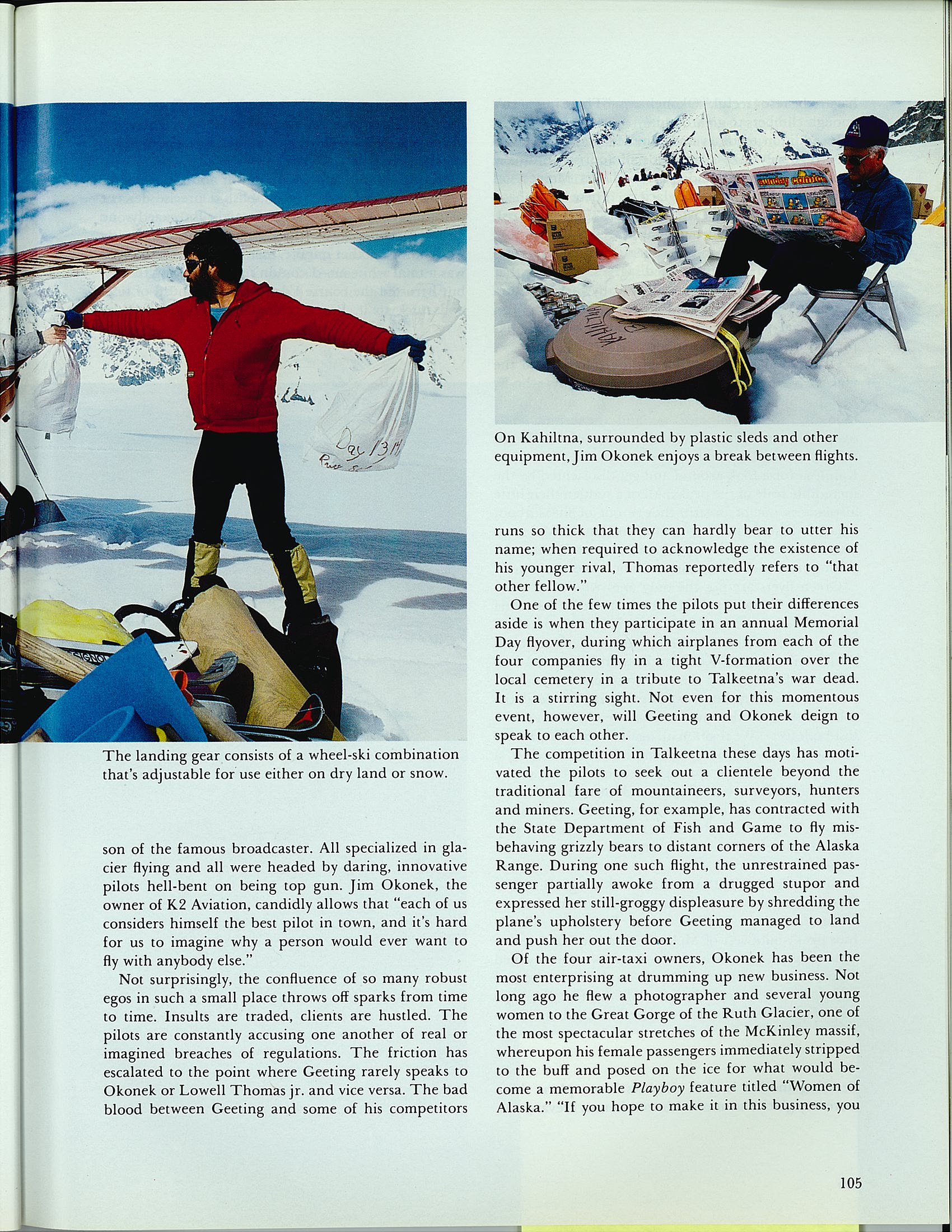1989 - Smithsonian_Page_11.jpg