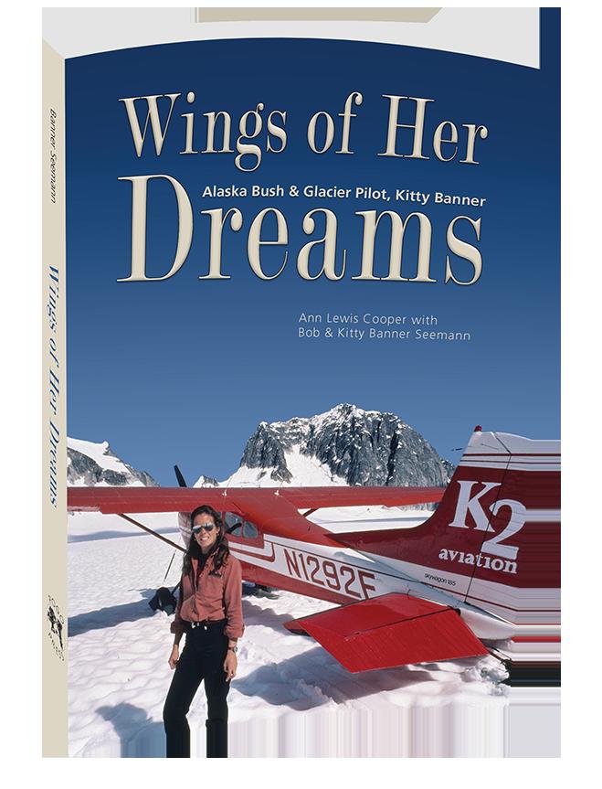 Wings_Dreams_3d.png