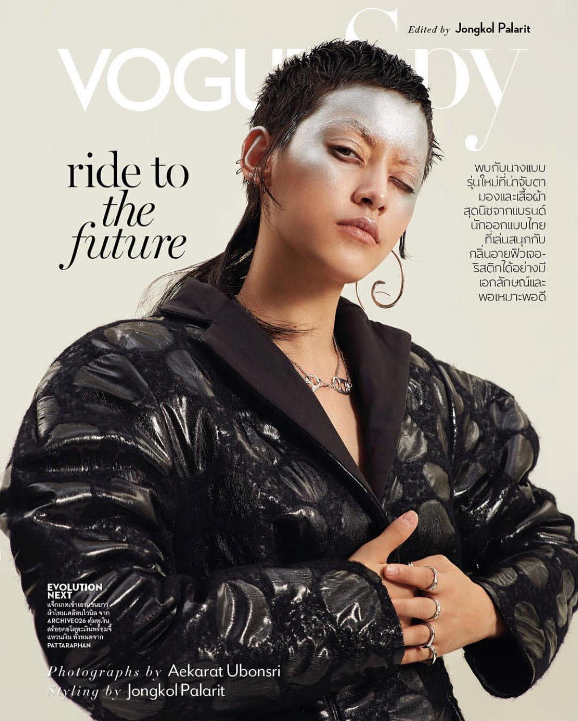 January 2019_Vogue Thailand.jpg