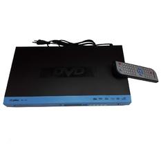 DVD Player - $30.00