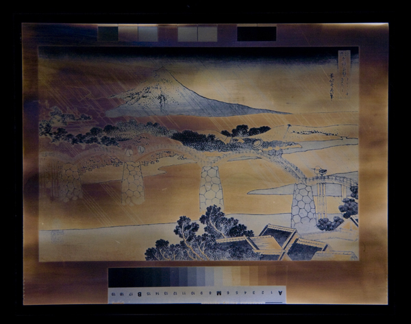UMFA1938.027 [Hokusai, Kintai Bridge, Province of Suwo]