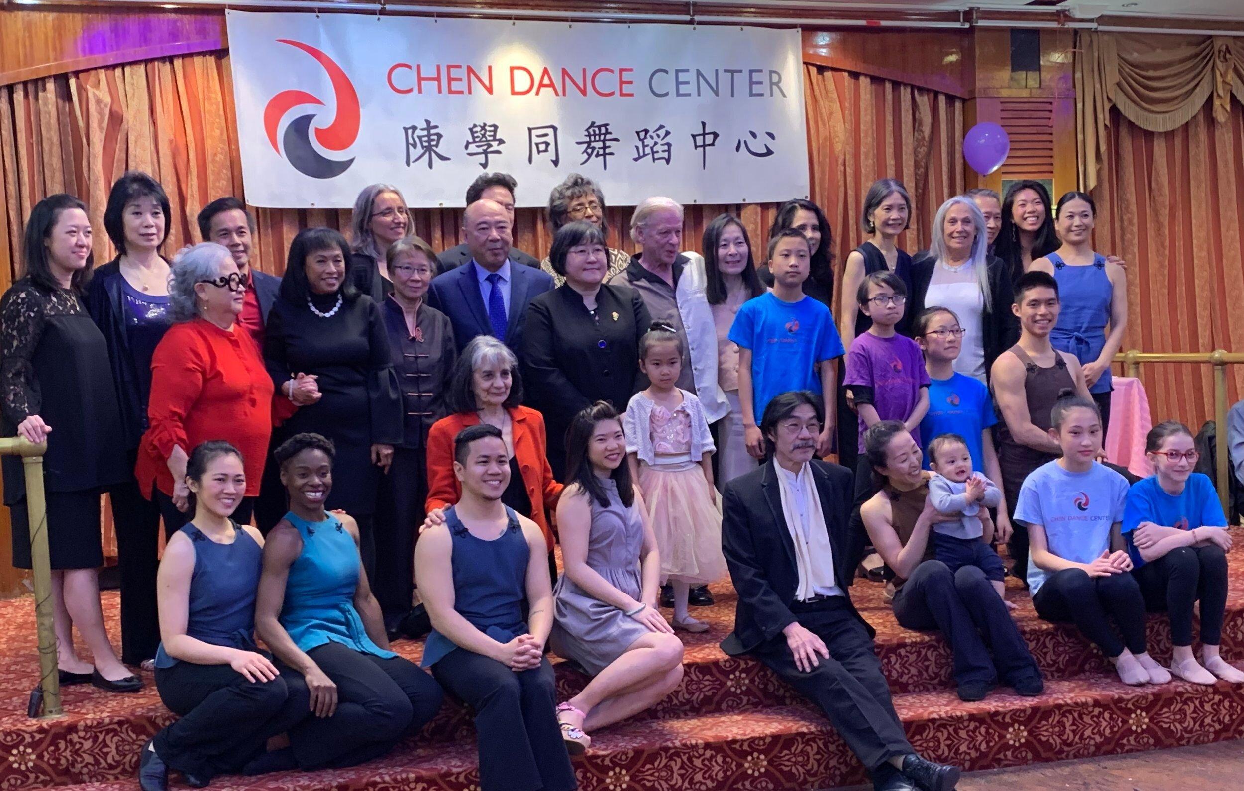 Chen+dance+gala.jpg