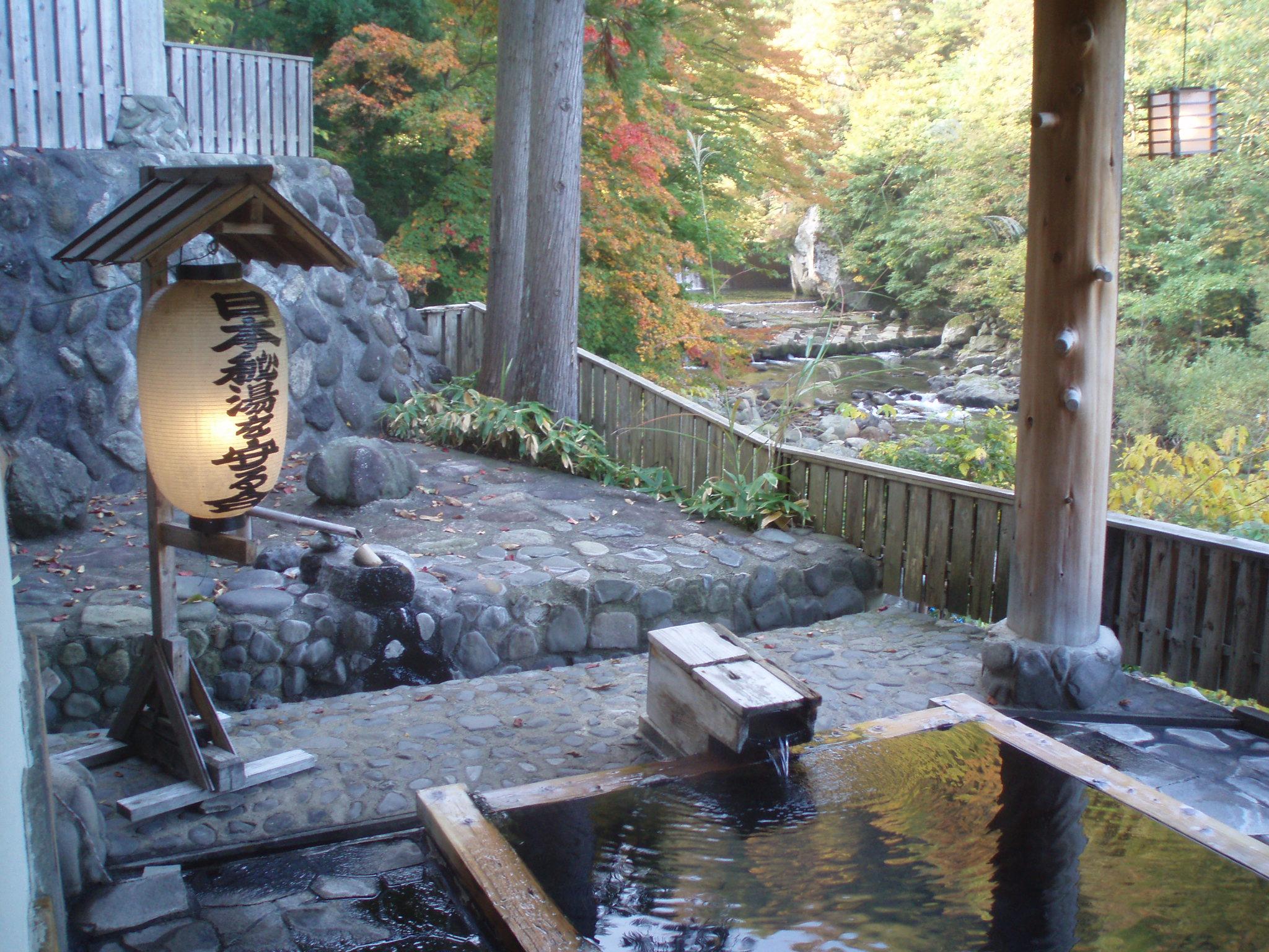 Takanoyu_Onsen_Rotenburo_086.jpg
