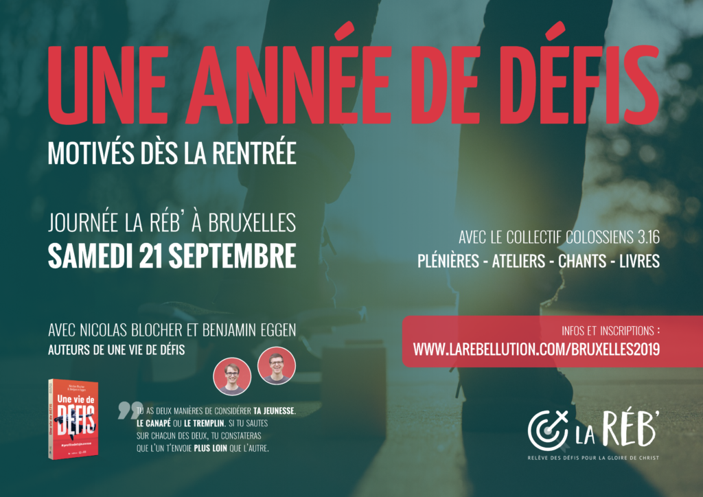 conference_bruxelles_flyer-1024x724.png