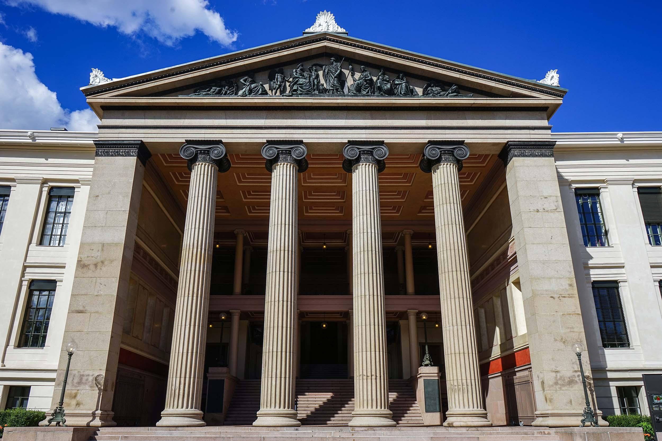 有點古希臘神廟風格的奧斯陸大學