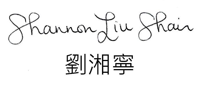 Shannon Signature.jpg