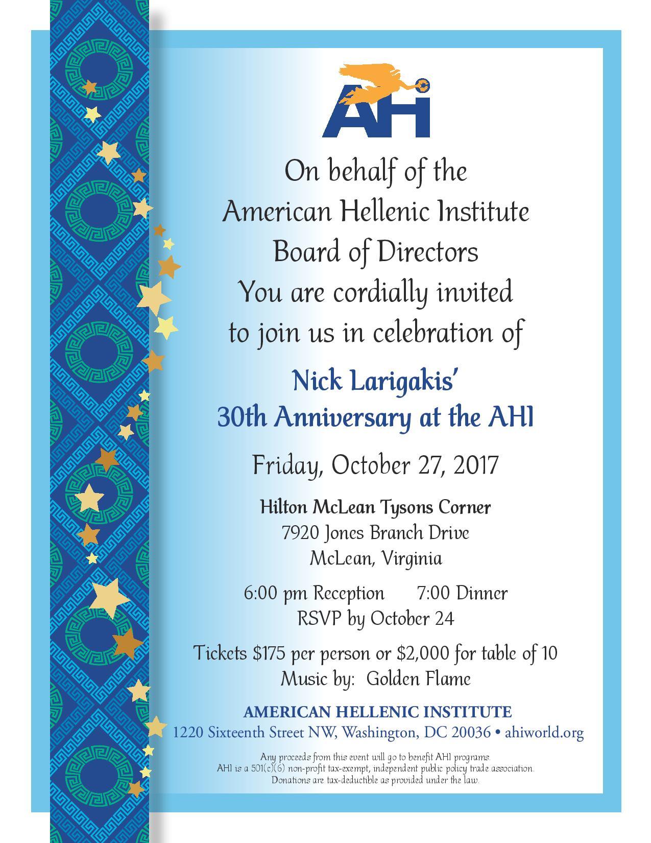 AHI Larigakis 30th Dinner Invite Print-page-001.jpg